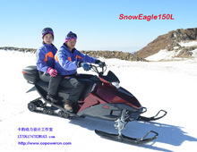 COPOWER 320CC snowmobile,snow runner (Direct factory)