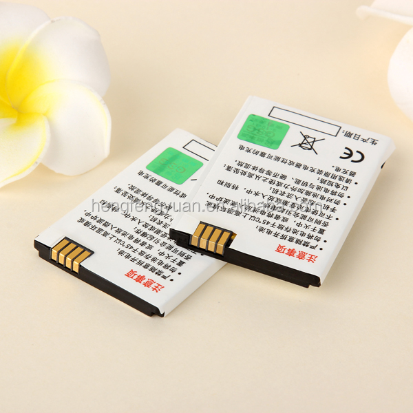 Mobile Phone Battery for Motorola BT50 A732 C975 A1200 V191