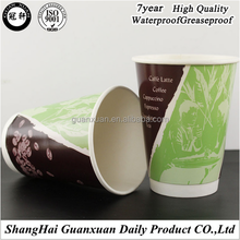 New Disposable Eco Friendly Design Your Own Paper Coffee Cup,Paper Cup Design