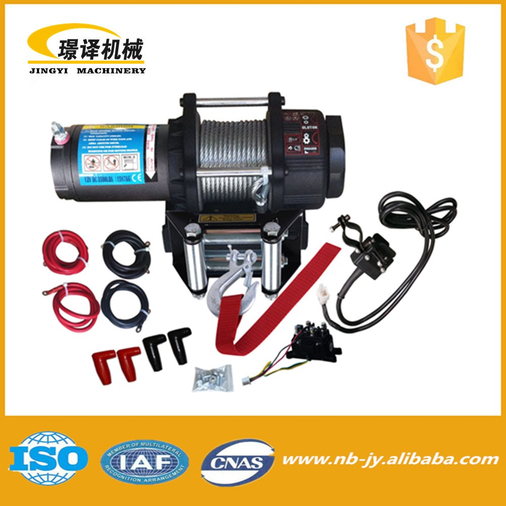 Ningbo 12V 3500LB electric hand winch for ATV/UTV