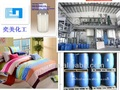 high capacity textile thickening material flat and rotary screen chemical printing paste pigment