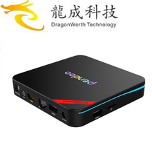 Pendoo X9 Pro S912 3G 32G play store app free download z4 android tv box with best quality and low price Android 6.0 TV Box