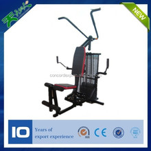 2015 New products deluxe home gym arm and leg exercise machine
