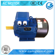 CE Approved Y3 ac electric motor 1kw 220v for power plants with Aluminum-bar rotor