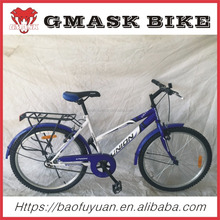 "Mountain bike type 26"" adult steel frame material 21speed cheap bike moutain bike for sale with uni-wheel"