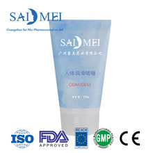 Hot Sale Personal Care Product For vaginal Sex Lubricant Oil And Gel