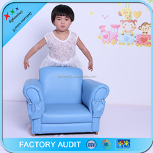 New Design Cheap Comfortable Colorful Fabric Kids Sofa Rocking Chair