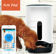 FunPaw Wifi remote for dog and cat control by smart phone,Blue backlight LCD touch keys smart automatic pet feeder