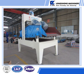 LZ650 fine sand extraction machine with low price