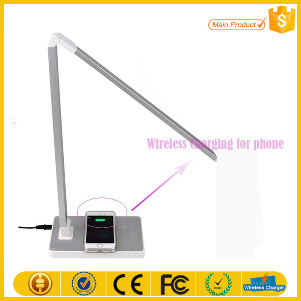 Popular Qi Wireless Charger 12V with Table Lamp