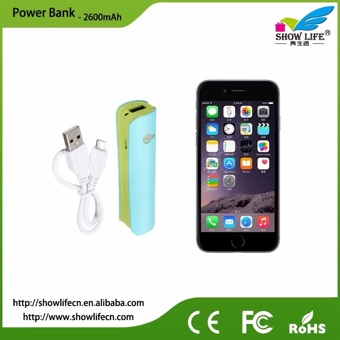 high quality cheap price 2200 mah usb power bank for sony