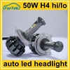 50W high power led car headlight H4 hi/lo for auto