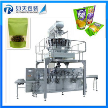 Dry Mango, Rice cake, food snacks packing machine for zip lock pouch