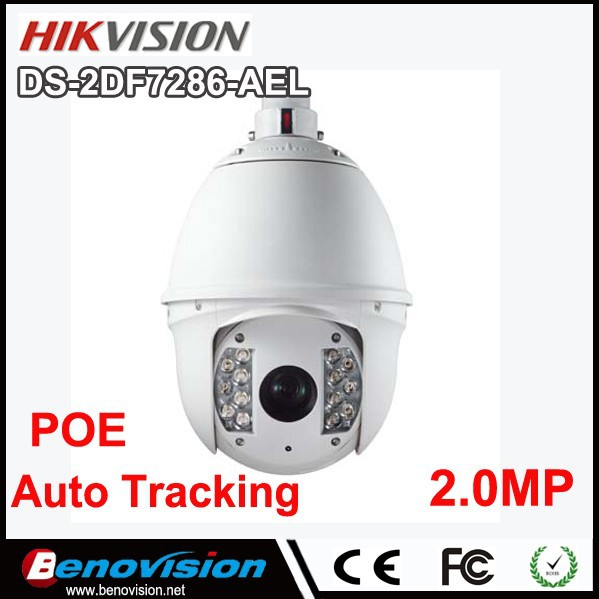 Hikvision PTZ Dome Camera DS-2DF7286-A 1080p 30X Optical Zoom IR Waterproof