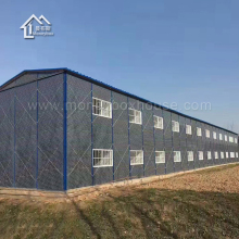 Steel Frame Structure Economical Prefab Poultry House in Phillippines
