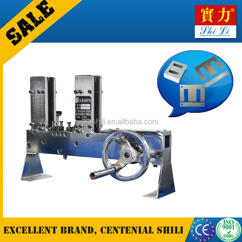 EI stacking machine----filling EI core,to EI133 size,and can make size for you