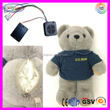 D068 Repeat What You Say Stuffed Teddy Bear Plush Toy Voice Box