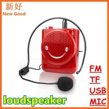 China famous brand micro car music gadget ,colored silicone mini portable microphone amplifier loudspeaker for iphone4/4s