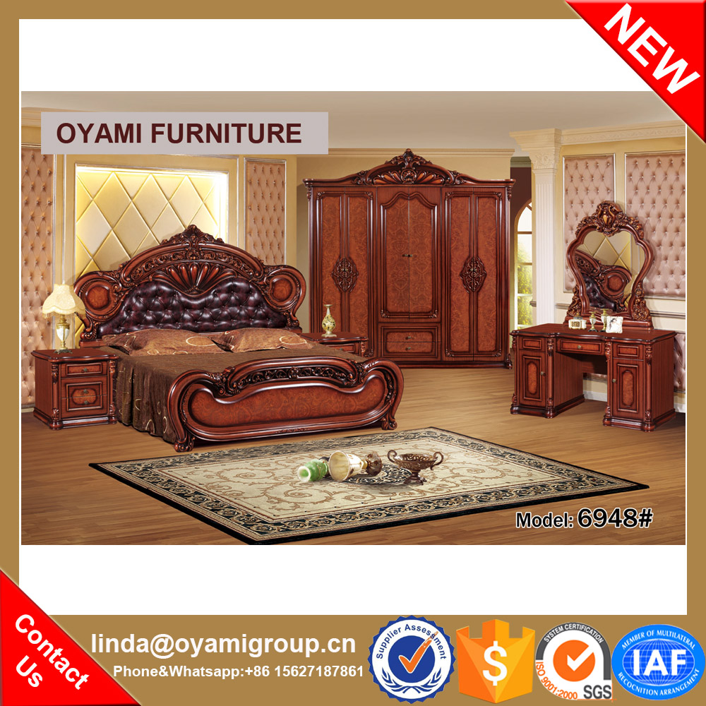 elegant style new arrive classic bedroom furniture set
