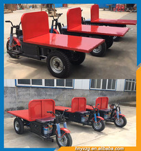 Famous leading quality electric tricycle with lithium battery