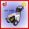 100bar 2.2kw electric high pressure floor cleaning machine