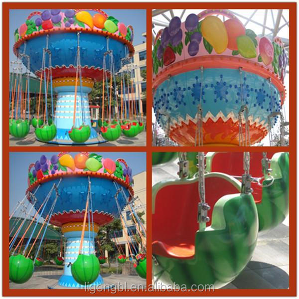 Funfair Flying Rides Thrill Amusement Rides For Sale