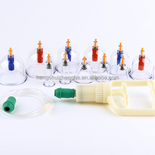 Vacuum Cupping Set 12 Cups Air Gun Included