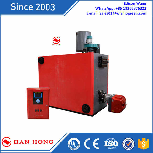 HANHONG gas oil fired factory heating system