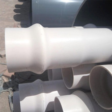 White Color PVC Bell End Pipe