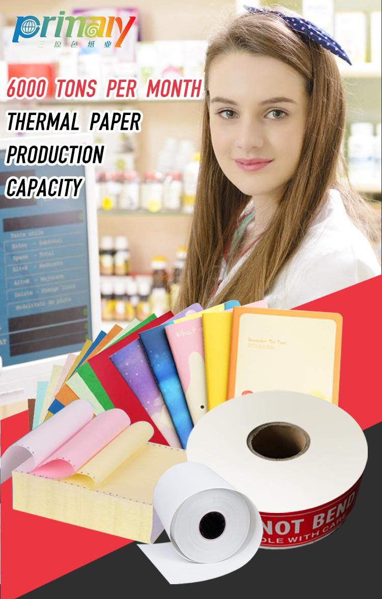 copy paper cheapest