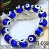 Global selling well glass bead,fashion evil eye bracelet