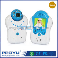 1.5 inch cheap best quality baby monitor wireless baby video monitor PY-B8001