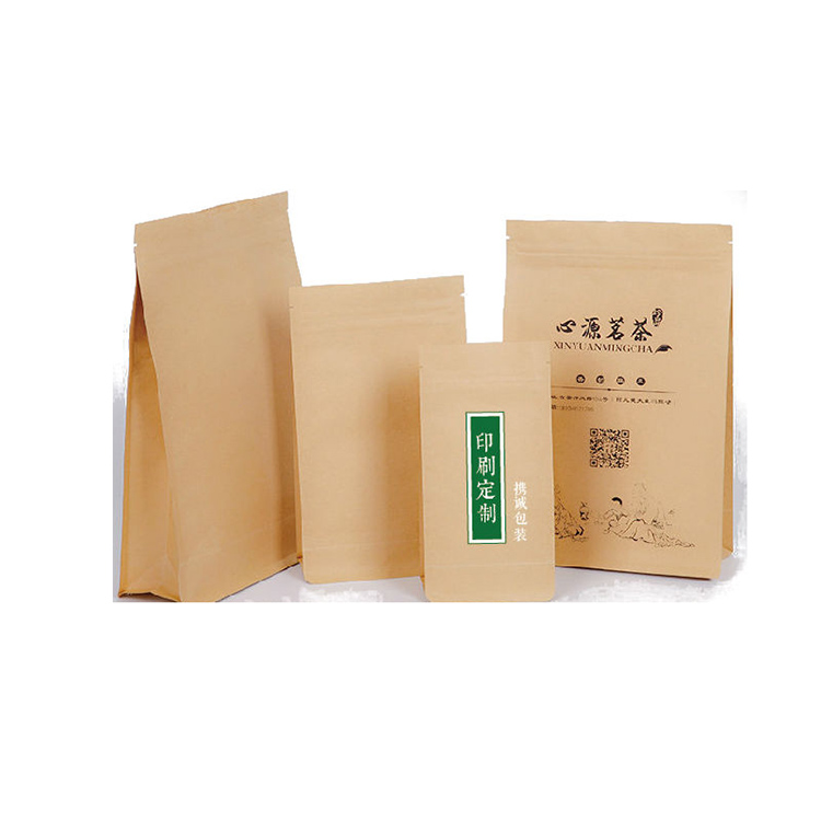 8oz /12oz /16oz double wall craft paper box bag/box packaging bag with zipper
