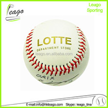 white blank baseball for pitching machine used