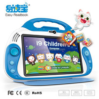 I9 Customized Children Educational Tablet PC,7 inch HD screen , Learning Pad for kids