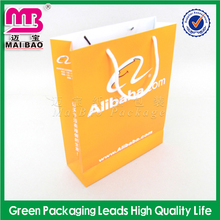 Alibaba certificated customized shopping paper bag clothing packaging