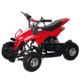 Amphibious kids atv quad bike 49cc for sale