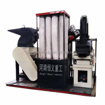 CE APPROVED COMMERCIAL Copper Wire Granulator/Cable Separator