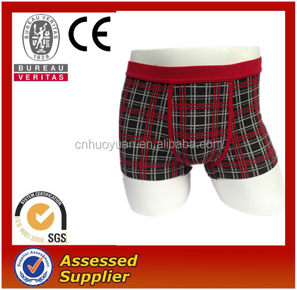 HUOYUAN 2 014 international jock 2014 comfortable boxer shorts underwear men