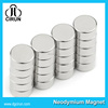 guangdong n52 dia20*4mm super strong magnet neodymium
