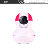 Wholesale Infrared Technology Wireless Wifi IP Camera with IR-Cut Night Vision