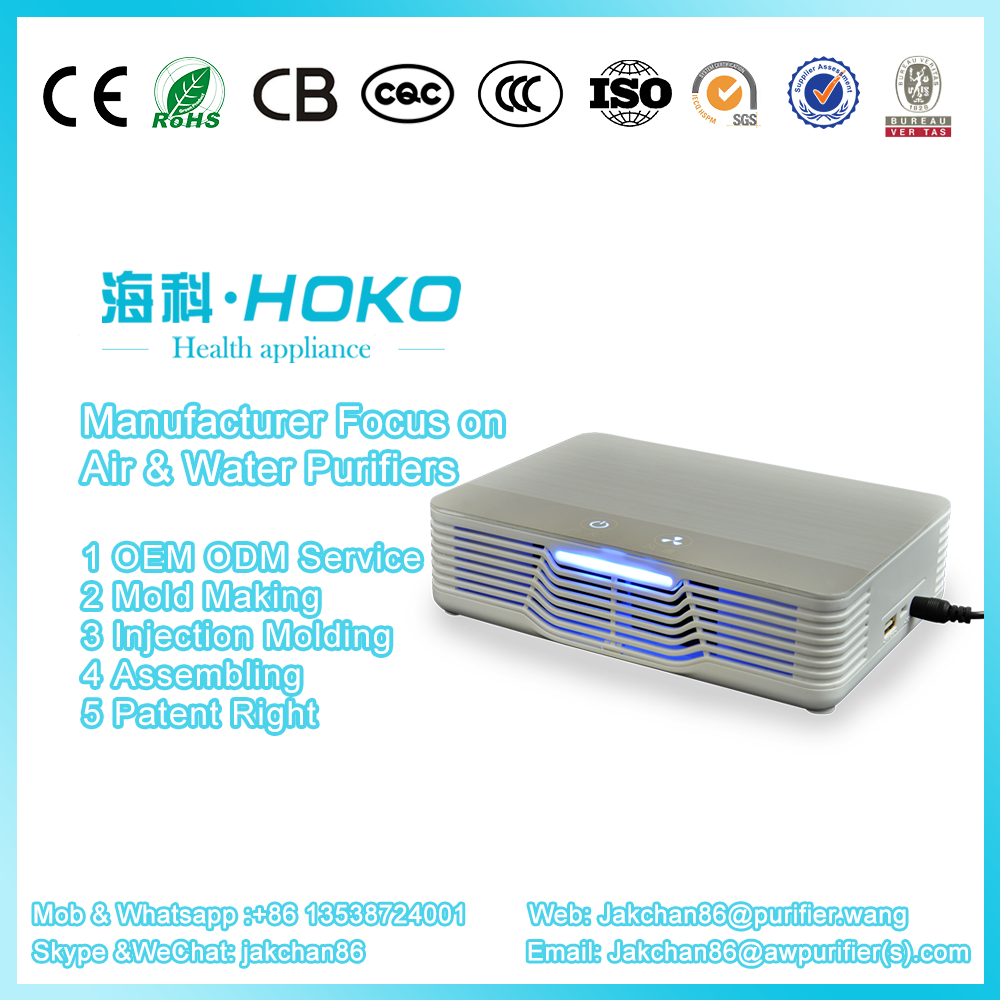 Fashionable air purifier with humidifier air refreshing