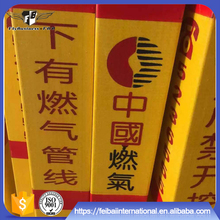 Customized high quality fire resistance corrosion resistant gas pipeline markers