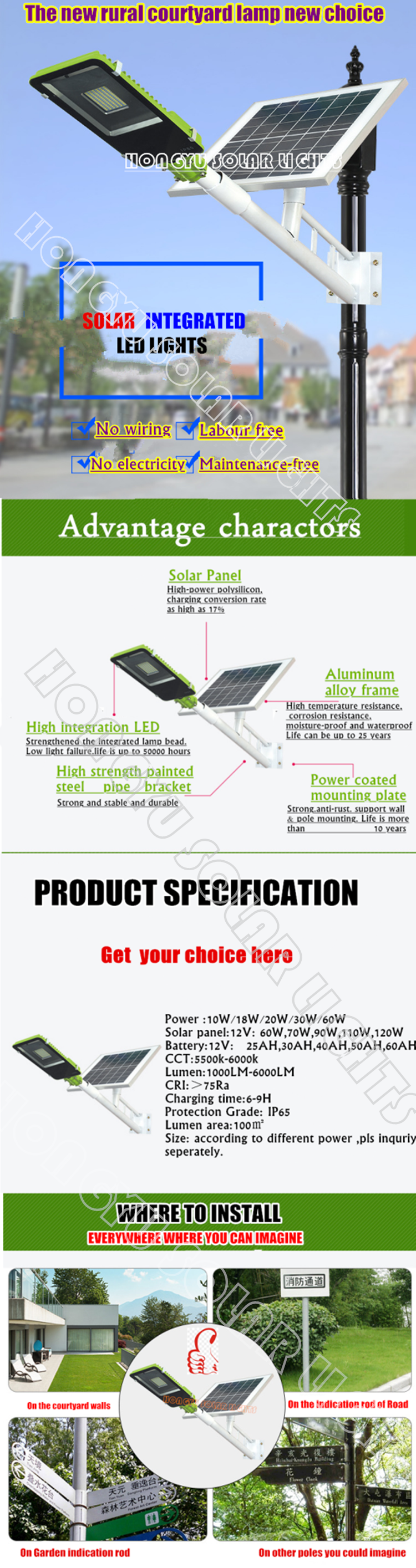Special designed 10-60W All in one solar outdoor lights for the new rural reconstruction