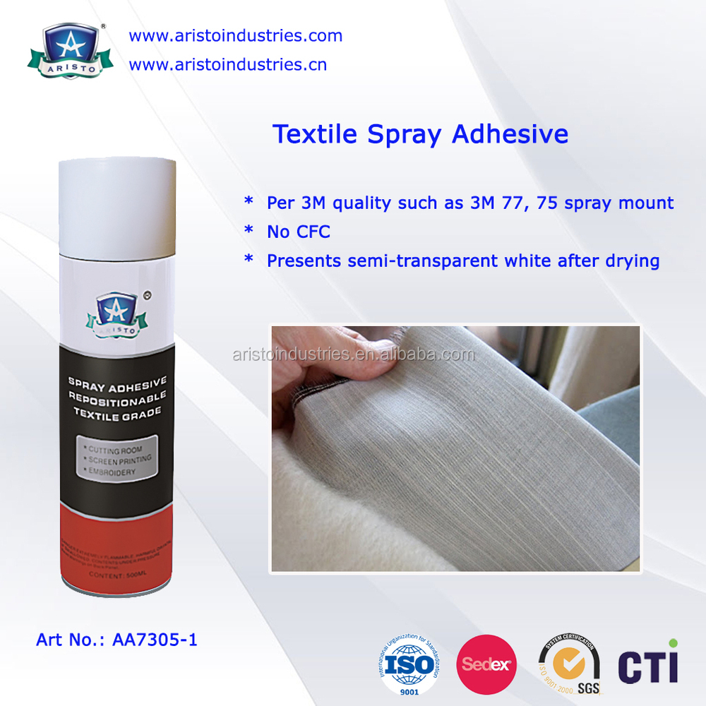 Non-toxic spray adhesive for textile, Fabric spray adhesive for clothing, Fabric adhesive glue