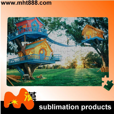 S17 pure white sublimation jigsaw paper puzzle