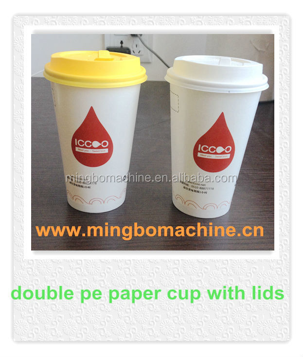 China High Speed Paper Cup Machine Price In India(MB-C12)