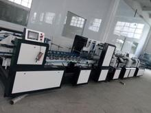 GK-980SLJ Corrugated Cardboard cake Box Gluing Machine