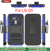3 in 1 Shockproof Clip Holster Mobile Phone Combo Cases with Kickstand For LG G5