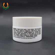 Opal White Glass Cosmetic jar and bottle packaging